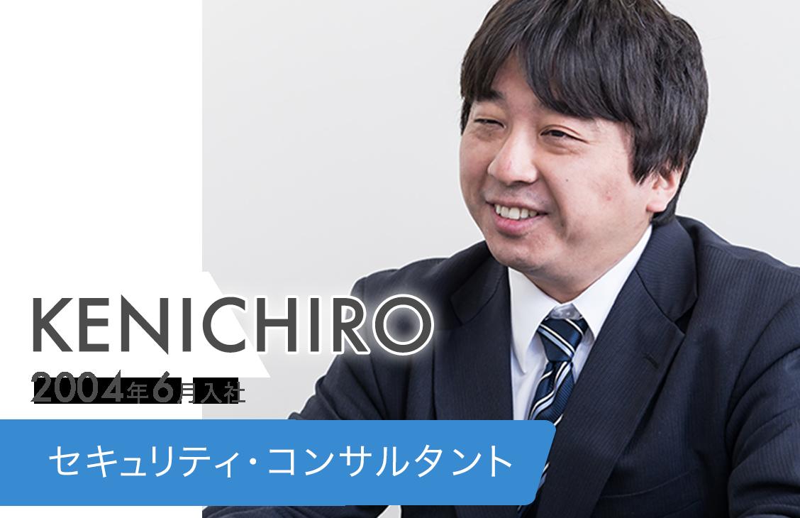 社員インタビューその3KENICHIRO